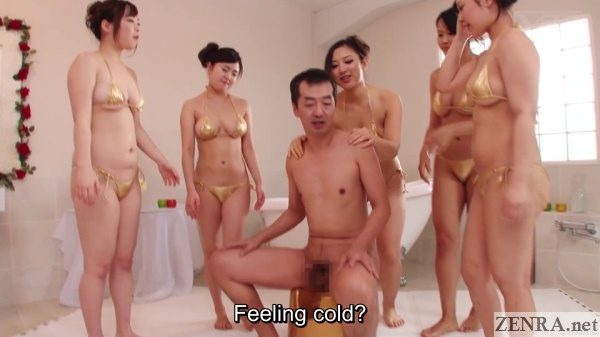 japanese soapland five queen harem course bathing portion