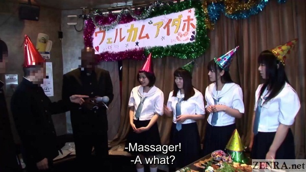 black student at japanese schoolgirl party