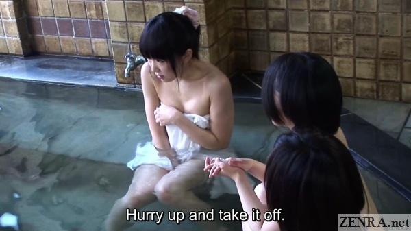 shy new student mixed bathing bathhouse japan