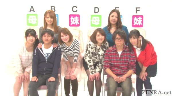 extra large cast jav guessing game