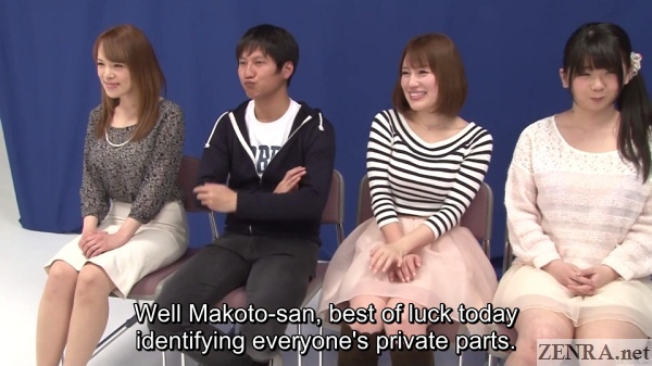 private parts guessing game interview portion