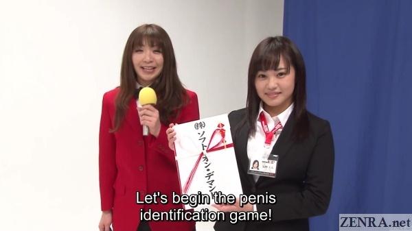 emi asano riri kouda game show