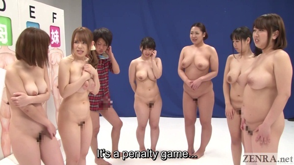 huge tits japanese naked game show penalty game