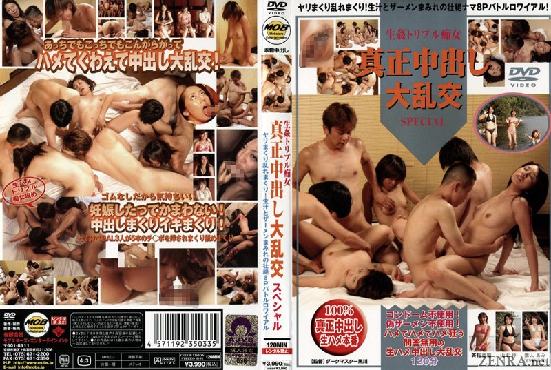 real deal bareback orgy special