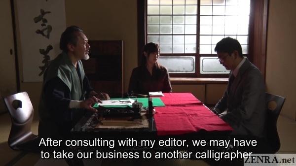 famous japanese calligrapher and yuu kawakami