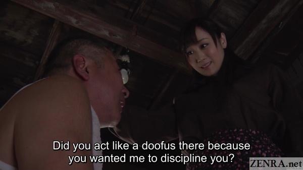 kawakami yuu and ken akita