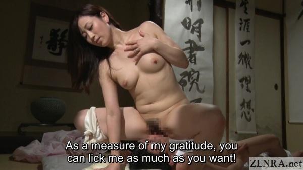facesitting yuu kawakami