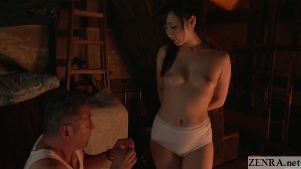 kawakami yuu being stripped by servant