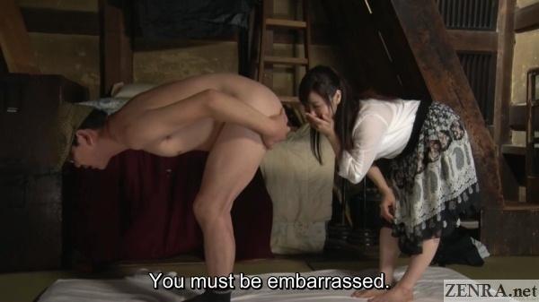 cfnm jav yuu kawakami gazes into butt hole