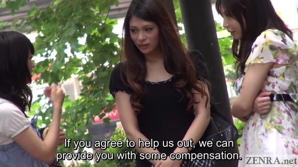japanese amateur street interview