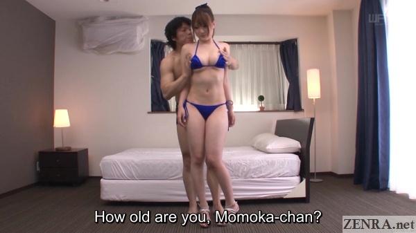 string bikini momoka nishina introduction