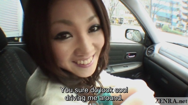 amateur japanese gyaru in car