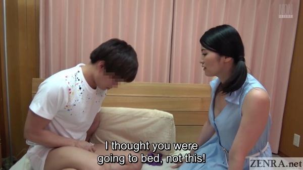 shoko furukawa discovers secret masturbator
