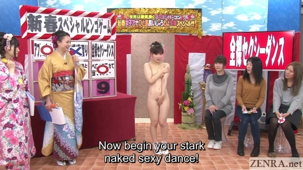 only one naked jav game show