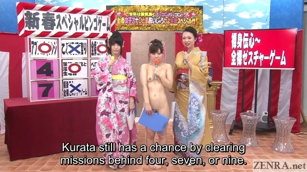 jav cfnf embarrassed only naked naked show