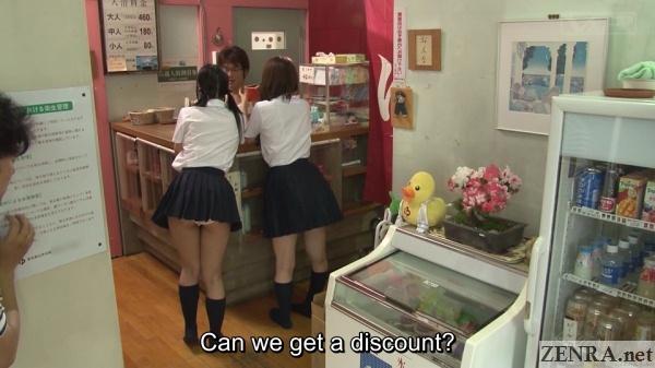 short skirt japanese schoolgirls front desk at sento