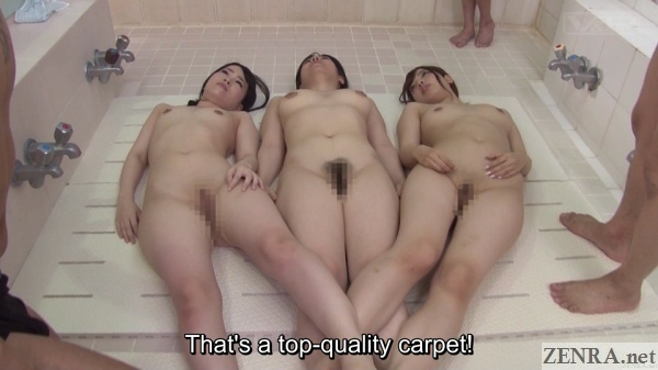 supine naked japanese women on sento floor