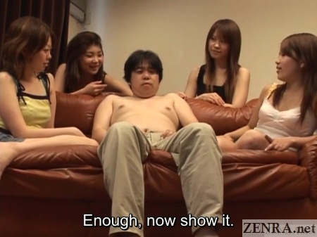 stripping for bossy japanese women