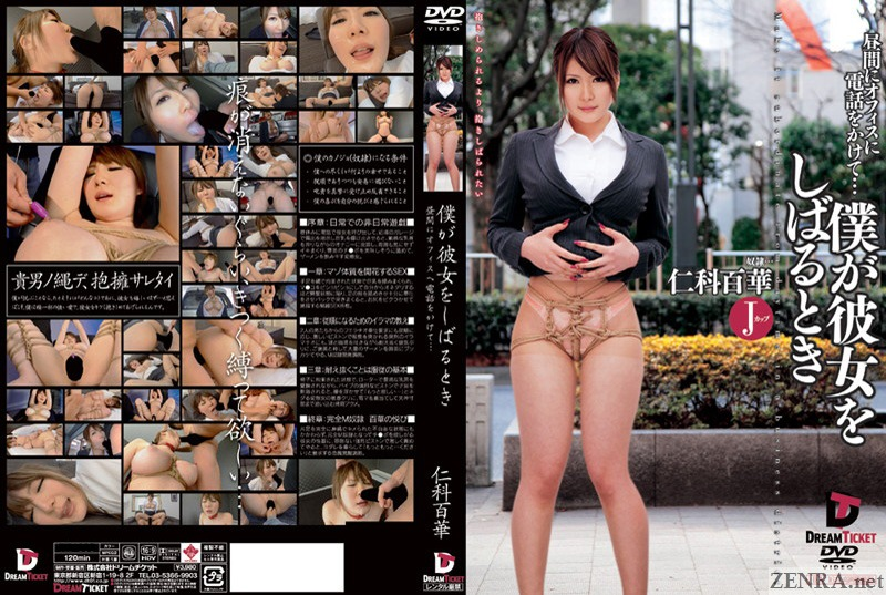 momoka nishina the absolute best  hours bound for lunch break