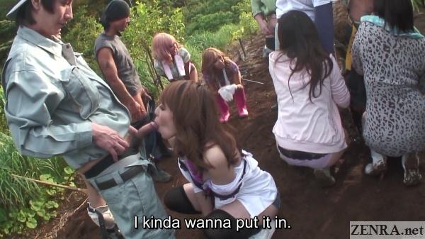 farm life japanese outdoor blowjob circle no mosaic