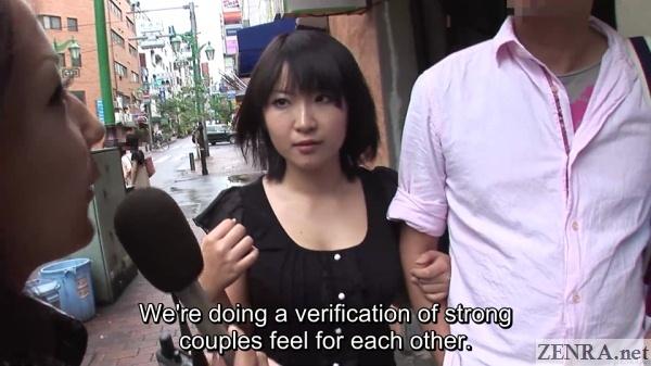 jav nanpa street interview real couple