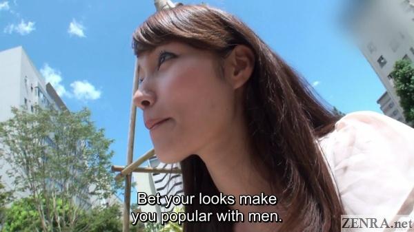 interviewing beautiful japanese amateur